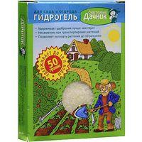 Гидрогель для сада и огорода (50 г)
