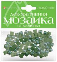 Мозаика декоративная из керамики №19 (8х8 мм; 100 шт.; зеленый)