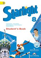 Starlight 8: Student`s Book