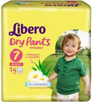 "����������-������� ��� ����� Libero Dry Pants ""Extra Large Plus"" (16-26 ��.; 14 ��)"