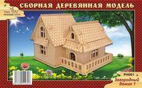 """Сборная деревянная модель """"Загородный домик 1"""""""