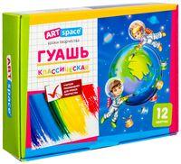 """Гуашь """"Космонавты"""" (12 цветов; 240 мл)"""