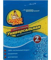 "Губка для мытья посуды целлюлозная ""Универсальная"" (2 шт.; 110х77х23 мм)"
