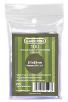 "Протекторы ""Card-Pro. Perfect Fit CCG"" (64х89 мм; 100 шт.)"