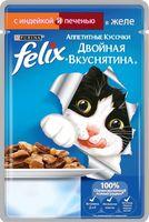 """Пресервы для кошек """"Аппетитные кусочки"""" (85 г; индейка и печень в желе)"""