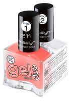 """Набор лаков для ногтей """"Gel Effect Duo"""" тон: 211, sunset boulevard"""