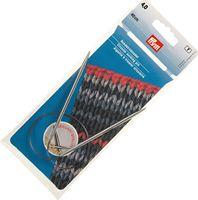 Спицы круговые для вязания (латунь; 4 мм; 40 см)