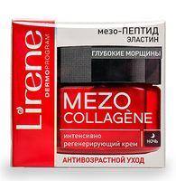 """Ночной крем для лица """"Mezo Collagene"""" (50 мл)"""