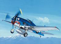 "Истребитель ""F 6 F Hellcat"" (масштаб: 1/72)"