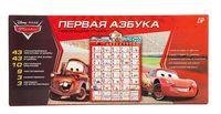 """Интерактивный плакат """"Первая Азбука. Тачки"""""""