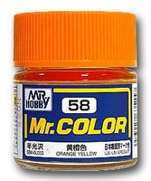 Краска Mr. Color (orange yelloy, C58)