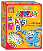"""Набор магнитов """"Азбука"""" (48 шт)"""