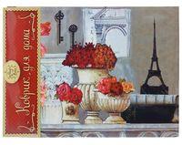 """Коврик для входной двери """"Париж"""" (60х45 см, арт. 33124)"""