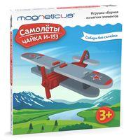 """Сборная модель """"Чайка И-153"""" (8 деталей)"""