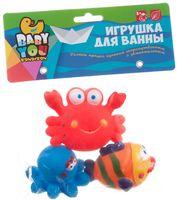 """Набор игрушек для купания """"Рыбка, осьминог и краб"""" (3 шт.)"""