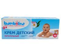 """Крем детский """"Питательный"""" (40 мл)"""