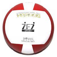 Мяч волейбольный (арт. VQ2000)
