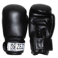 Перчатки боксёрские (6 унций; арт. 6-OZ-X)