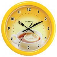 Часы настенные (24,5 см; арт. 21250253)