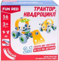 """Конструктор """"Транспорт"""" (56 деталей)"""