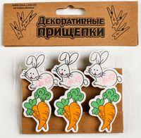 """Набор прищепок декоративных """"Зайчики и морковка"""""""