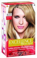 """Крем-краска для волос """"Excellence"""" (тон: 8.03, пленительный блонд)"""