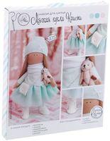 """Набор для шитья из ткани """"Кукла Кристи"""""""