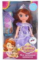 """Музыкальная кукла """"Disney Princess. София"""" (15 см)"""