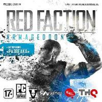 "Red Faction: Armageddon ""Разведка"""