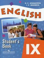 English 9. Student`s Book (+ CD)