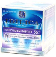 """Ночной крем для лица """"Idilica"""" (50 мл; 56+)"""