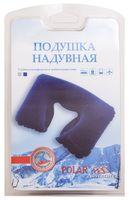 Подушка надувная 820602 (синяя)