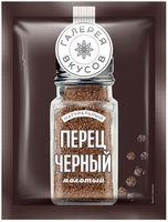 """Перец черный молотый """"Галерея вкусов"""" (10 г)"""