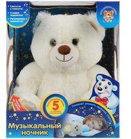 """Мягкая игрушка """"Мишка. Колыбельные"""" (30 см)"""