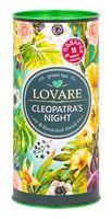 """Чай зеленый листовой """"Lovare. Ночь Клеопатры"""" (80 г; в банке)"""