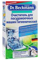 Очиститель для посудомоечных машин (75 г)