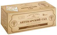 """Фиточай """"Аптекарский сад"""" (25 пакетиков)"""