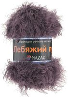 NAZAR. Лебяжий пух №2758 (100 г; 170 м)