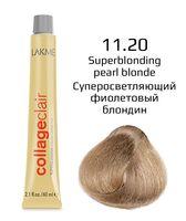 """Крем-краска для волос """"CollageClair Superblonding Color Creme"""" (тон: 11/20, суперосветляющий фиолетовый блондин)"""