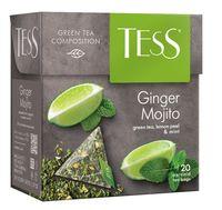 "Чай зеленый ""Tess. Ginger Mojito"" (20 пакетиков)"