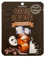 """Тканевая маска для лица """"Cocktail Recipe Mask. Kahlua Milk"""" (20 г)"""