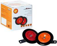 Комплект сигналов звуковых дисковых (118 дБ; арт. AHR-12D-01)