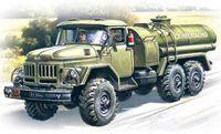 Автозаправщик Зил-131 (масштаб: 1/72)