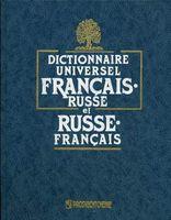 Dictionnaire Universel Francais-Russe et Russe-Francais
