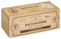 """Фиточай """"Аптекарский сад. Наслаждение"""" (25 пакетиков)"""