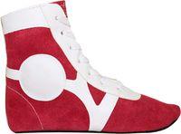 Обувь для самбо SM-0101 (р.39; замша; красная)
