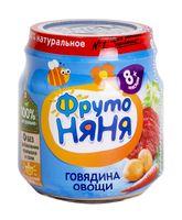 """Детское пюре ФрутоНяня """"Говядина, овощи"""" (100 г)"""