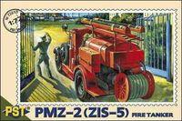 Пожарная автоцистерна ПМЗ-2 на базе ЗИС-5 (масштаб: 1/72)