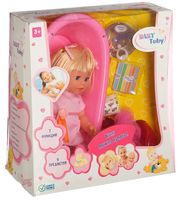 Кукла с аксессуарами (30 см; 7 функций)