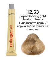 """Крем-краска для волос """"CollageClair Superblonding Color Creme"""" (тон: 12/63, суперосветляющий коричнево-золотистый блондин)"""